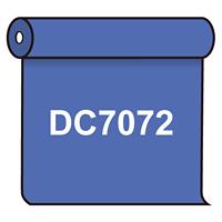 【送料無料】 ダイナカル DC7072 セイラーブルー 1020mm幅×10m巻 (DC7072)
