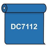 【送料無料】 ダイナカル DC7112 コバルトブルー 1020mm幅×10m巻 (DC7112)