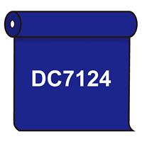 【送料無料】 ダイナカル DC7124 スピリットブルー 1020mm幅×10m巻 (DC7124)