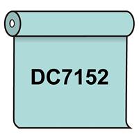【送料無料】 ダイナカル DC7152 ミルキーブルー 1020mm幅×10m巻 (DC7152)