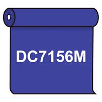 【送料無料】 ダイナカル DC7156M スイートブルー 1020mm幅×10m巻 (DC7156M)