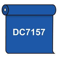 【送料無料】 ダイナカル DC7157 ブリリアントブルー 1020mm幅×10m巻 (DC7157)