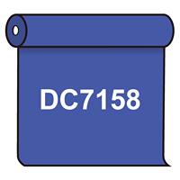 【送料無料】 ダイナカル DC7158 ウォームマリン 1020mm幅×10m巻 (DC7158)