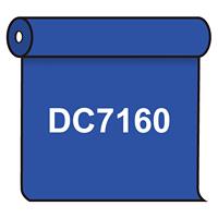 【送料無料】 ダイナカル DC7160 アシードブルー 1020mm幅×10m巻 (DC7160)