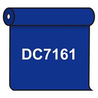 【送料無料】 ダイナカル DC7161 レイクブルー 1020mm幅×10m巻 (DC7161)