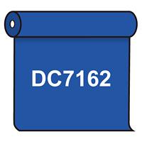 【送料無料】 ダイナカル DC7162 イタリアンブルー 1020mm幅×10m巻 (DC7162)