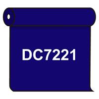 【送料無料】 ダイナカル DC7221 ダイヤブルー 1020mm幅×10m巻 (DC7221)