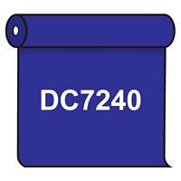 【送料無料】 ダイナカル DC7240 エレックブルー 1020mm幅×10m巻 (DC7240)
