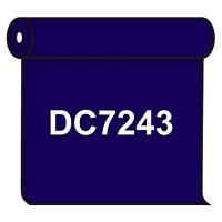 【送料無料】 ダイナカル DC7243 マリッジブルー 1020mm幅×10m巻 (DC7243)