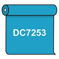 【送料無料】 ダイナカル DC7253 オリオンブルー 1020mm幅×10m巻 (DC7253)