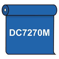 【送料無料】 ダイナカル DC7270M ダックブルー 1020mm幅×10m巻 (DC7270M)