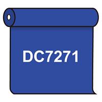 【送料無料】 ダイナカル DC7271 オメガブルー 1020mm幅×10m巻 (DC7271)