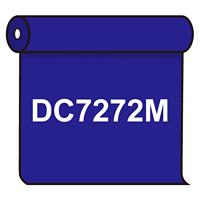 【送料無料】 ダイナカル DC7272M タフブルー 1020mm幅×10m巻 (DC7272M)