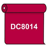 【送料無料】 ダイナカル DC8014 チリアンパープル 1020mm幅×10m巻 (DC8014)