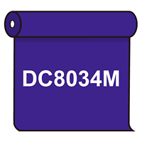 【送料無料】 ダイナカル DC8034M パープル 1020mm幅×10m巻 (DC8034M)