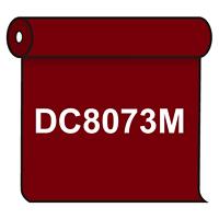 【送料無料】 ダイナカル DC8073M ビーンズレッド 1020mm幅×10m巻 (DC8073M)