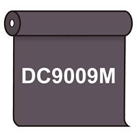 【送料無料】 ダイナカル DC9009M スチールグレイ 1020mm幅×10m巻 (DC9009M)