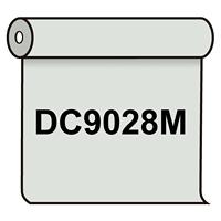 【送料無料】 ダイナカル DC9028M シルバーグレイ 1020mm幅×10m巻 (DC9028M)