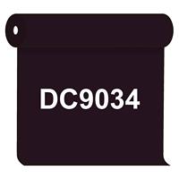 【送料無料】 ダイナカル DC9034 レドグレイ 1020mm幅×10m巻 (DC9034)