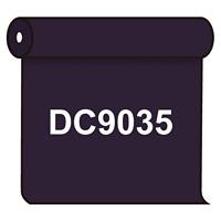 【送料無料】 ダイナカル DC9035 スレートグレイ 1020mm幅×10m巻 (DC9035)