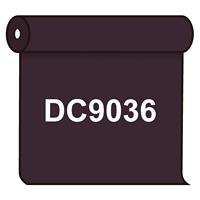 【送料無料】 ダイナカル DC9036 チャコールグレイ 1020mm幅×10m巻 (DC9036)