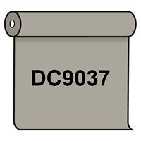【送料無料】 ダイナカル DC9037 フォギイグレイ 1020mm幅×10m巻 (DC9037)