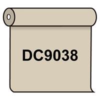 【送料無料】 ダイナカル DC9038 アイボリーグレイ 1020mm幅×10m巻 (DC9038)
