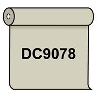 【送料無料】 ダイナカル DC9078 ヘイズグレイ 1020mm幅×10m巻 (DC9078)