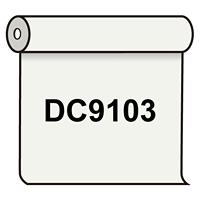 【送料無料】 ダイナカル DC9103 ホワイトグレイ 1020mm幅×10m巻 (DC9103)
