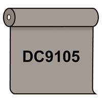 【送料無料】 ダイナカル DC9105 スモーキーグレイ 1020mm幅×10m巻 (DC9105)