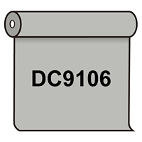 【送料無料】 ダイナカル DC9106 ダググレイ 1020mm幅×10m巻 (DC9106)
