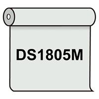 【送料無料】 ダイナカル DS1805M ホワイト 1020mm幅×10m巻 (DS1805M)