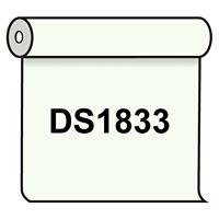 【送料無料】 ダイナカル DS1833 スノーホワイト 1020mm幅×10m巻 (DS1833)