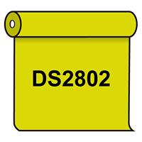 【送料無料】 ダイナカル DS2802 フレッシュイエロー 1020mm幅×10m巻 (DS2802)