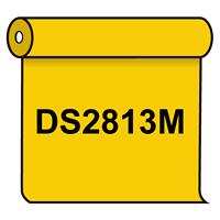 【送料無料】 ダイナカル DS2813M カナリー 1020mm幅×10m巻 (DS2813M)