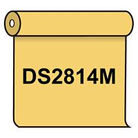 【送料無料】 ダイナカル DS2814M ネープルスイエロー 1020mm幅×10m巻 (DS2814M)
