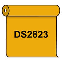 【送料無料】 ダイナカル DS2823 リップイエロー 1020mm幅×10m巻 (DS2823)
