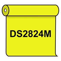 【送料無料】 ダイナカル DS2824M フラッシュイエロー 1020mm幅×10m巻 (DS2824M)