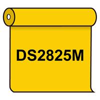 【送料無料】 ダイナカル DS2825M レリーフイエロー 1020mm幅×10m巻 (DS2825M)