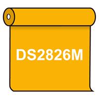 【送料無料】 ダイナカル DS2826M ダイヤーズブルーム 1020mm幅×10m巻 (DS2826M)
