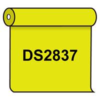 【送料無料】 ダイナカル DS2837 ムーンイエロー 1020mm幅×10m巻 (DS2837)
