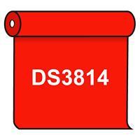 【送料無料】 ダイナカル DS3814 ポピー 1020mm幅×10m巻 (DS3814)