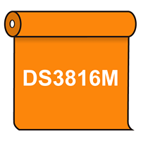 【送料無料】 ダイナカル DS3816M ゴールデンオレンジ 1020mm幅×10m巻 (DS3816M)