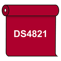 【送料無料】 ダイナカル DS4821 チェリーピンク 1020mm幅×10m巻 (DS4821)