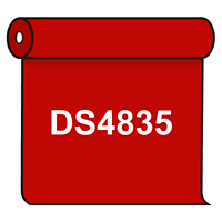 【送料無料】 ダイナカル DS4835 カーマイン 1020mm幅×10m巻 (DS4835)