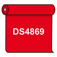【送料無料】 ダイナカル DS4869 グルーミーレッド 1020mm幅×10m巻 (DS4869)
