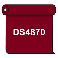 【送料無料】 ダイナカル DS4870 アメリカンチェリー 1020mm幅×10m巻 (DS4870)