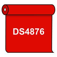 【送料無料】 ダイナカル DS4876 ビジョンレッド 1020mm幅×10m巻 (DS4876)