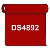 【送料無料】 ダイナカル DS4892 レッドサン 1020mm幅×10m巻 (DS4892)
