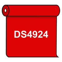 【送料無料】 ダイナカル DS4924 ルージュレッド 1020mm幅×10m巻 (DS4924)
